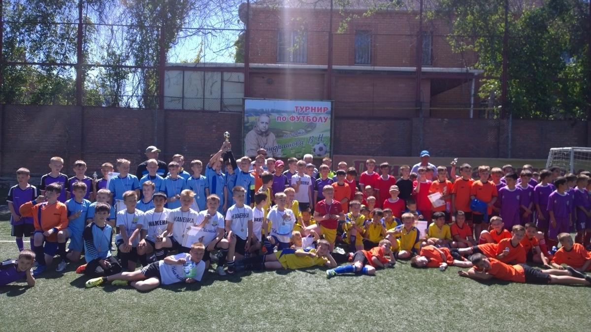 Юные волгодонцы признаны лучшими футболистами турнира памяти В.Н. Кондрашова