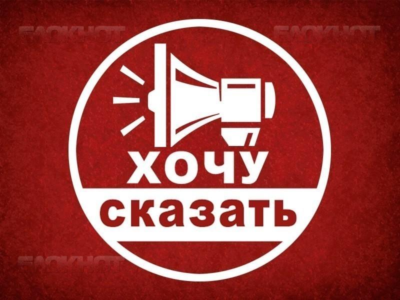 Регистрация в каталогах Волгодонск екламные кампании в сети интернет продвижение сайтов seo оптимизац
