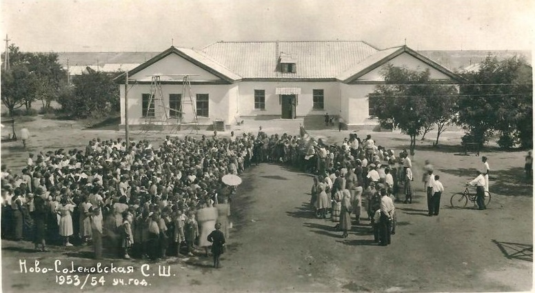 Где возник и почему исчез первый центр Волгодонска