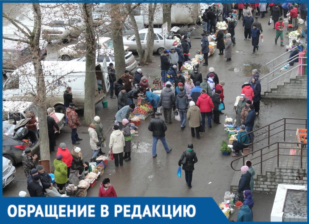 Несанкционированная торговля продуктами питания в Волгодонске набирает обороты