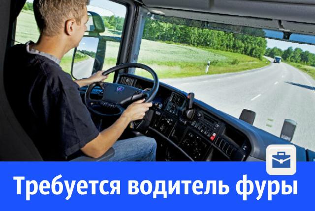 Подать объявление по работе в волгодонске дать бесплатное объявление ua