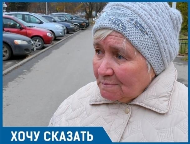 Если у меня снимут группу инвалидности, я не смогу купить лекарства, - пожилая женщина с пороком сердца рассказала о своей проблеме