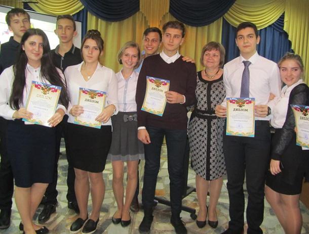 Шесть школьных команд из Волгодонска поделили призовые места конкурса работ по формированию навыков толерантности