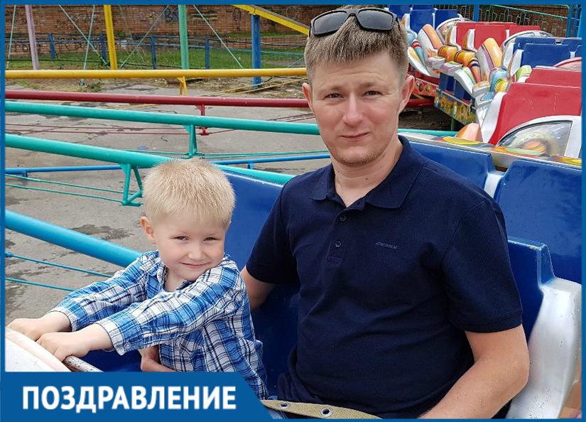 С днем рождения, дорогой муж и папа!
