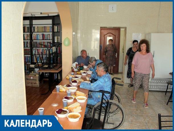 20 лет назад в Волгодонске появился Дом ночного пребывания