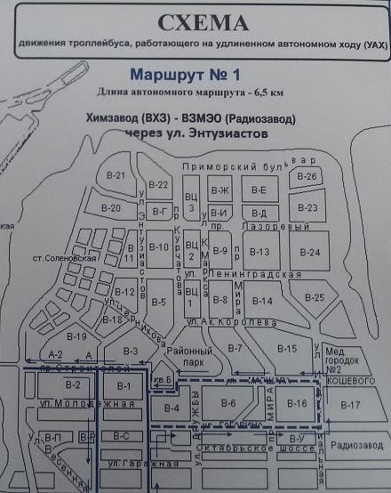 Схемы движения общественного транспорта волгодонск