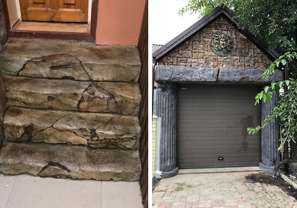 Арт бетон волгодонск цементный раствор для фундамента состав